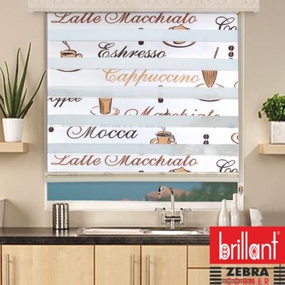 brillant-zebra-perde-latte-mutfak-etek-dilim-hediyeli
